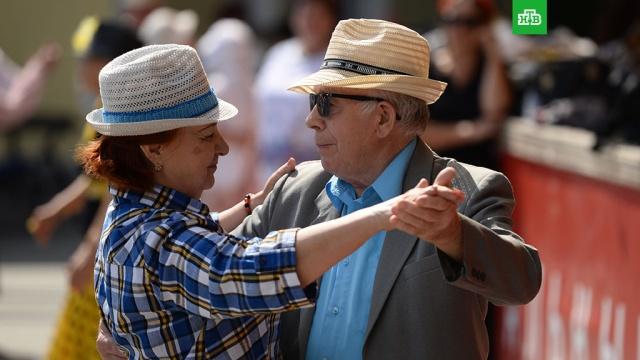 Названы регионы с самыми высокими пенсиями.Самые высокие пенсии получают жители Чукотского и Ненецкого автономных округов, Камчатского края и Магаданской области.пенсии, пенсионеры.НТВ.Ru: новости, видео, программы телеканала НТВ