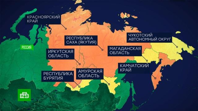 Режим ЧС из-за лесных пожаров введен врегионах Сибири иДальнего Востока.Дальний Восток, Сибирь, лесные пожары.НТВ.Ru: новости, видео, программы телеканала НТВ