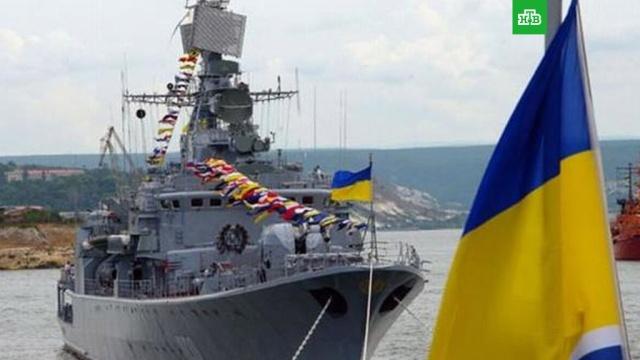 Украинский флот готовят к войне с Россией.Главком ВМС Украины объявил о подготовке флота к военной конфронтации с Россией.Украина, вооружение, корабли и суда, ракеты.НТВ.Ru: новости, видео, программы телеканала НТВ