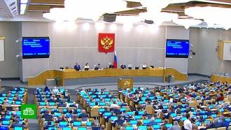 Госдума рассматривает законы о хамстве чиновников и ответственности нефтяников за ЧП