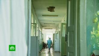 Скандал в сибирской больнице: задыхающихся на видео пациентов объяснили «дефектом съемки»