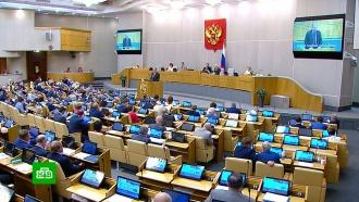 Госдума расширила трактовку хамства чиновников