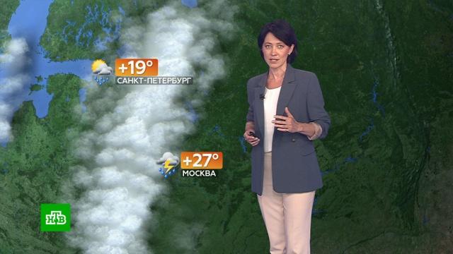 Прогноз погоды на 8июля.погода, прогноз погоды.НТВ.Ru: новости, видео, программы телеканала НТВ
