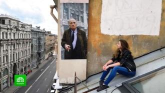 Граффити с Бродским переехали на крышу
