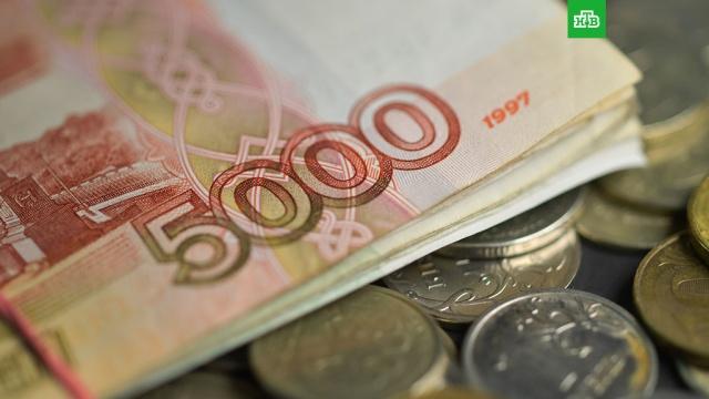 ВКремле отреагировали на данные отом, что 45% россиян получают меньше 15тысяч рублей.Песков, зарплаты, работа.НТВ.Ru: новости, видео, программы телеканала НТВ