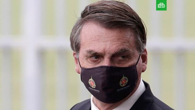 Отрицавший COVID-19 президент Бразилии нашел усебя симптомы коронавируса.Бразилия, болезни, коронавирус, эпидемия.НТВ.Ru: новости, видео, программы телеканала НТВ