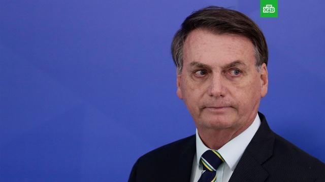 Президент Бразилии сдал положительный тест на коронавирус.Президент Бразилии Жаир Болсонару заявил, что его тест на коронавирус оказался положительным.Бразилия, болезни, коронавирус, эпидемия.НТВ.Ru: новости, видео, программы телеканала НТВ