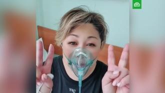 «Пока без кислорода не могу»: как Анита Цой борется с COVID-19