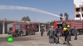 Сирийские спасатели готовятся кпожарам в<nobr>40-градусную</nobr> жару