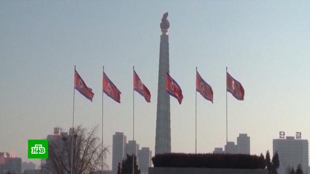 КНДР отказалась от переговоров с США.США, Северная Корея, Южная Корея.НТВ.Ru: новости, видео, программы телеканала НТВ