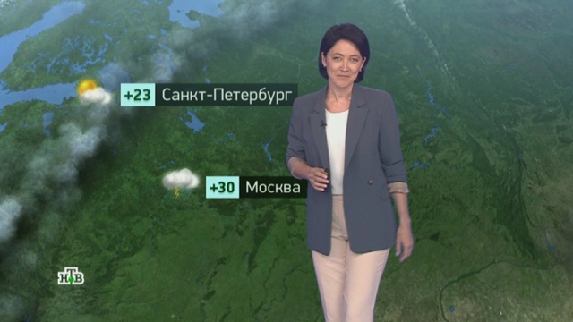 Утренний прогноз погоды на 7июля.погода, прогноз погоды.НТВ.Ru: новости, видео, программы телеканала НТВ