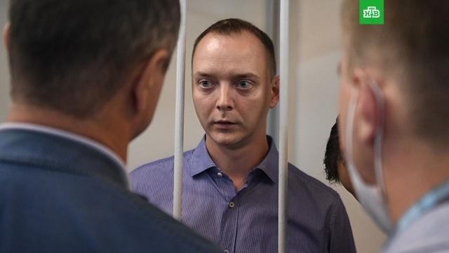 Советника главы «Роскосмоса» арестовали по делу огосизмене.Рогозин, Роскосмос, задержание.НТВ.Ru: новости, видео, программы телеканала НТВ