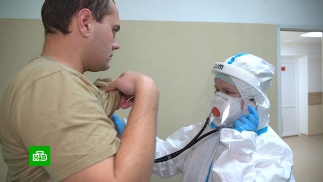 Вакцинированных от коронавируса добровольцев выпишут виюле.коронавирус, медицина, эпидемия.НТВ.Ru: новости, видео, программы телеканала НТВ
