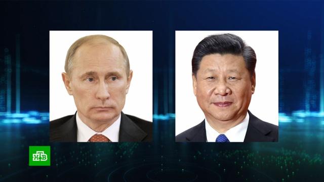 Си Цзиньпин поздравил Путина с успешным проведением голосования по поправкам в Конституцию.Китай, конституции, Путин.НТВ.Ru: новости, видео, программы телеканала НТВ