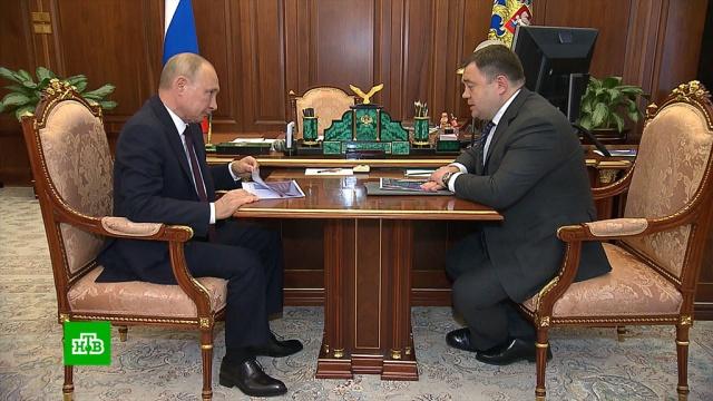 Фрадков рассказал Путину о роли «Промсвязьбанка» в восстановлении экономики.ВПК, Путин, банки, кредиты, экономика и бизнес.НТВ.Ru: новости, видео, программы телеканала НТВ