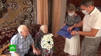 День семьи, любви иверности: как россияне отмечают праздник