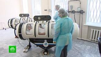 Как восстанавливают здоровье переболевшие коронавирусом петербуржцы