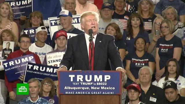 Акционерам «Альфа-Групп» выплатят компенсацию по делу о«досье Трампа».Великобритания, США, Трамп Дональд, компенсации, суды.НТВ.Ru: новости, видео, программы телеканала НТВ