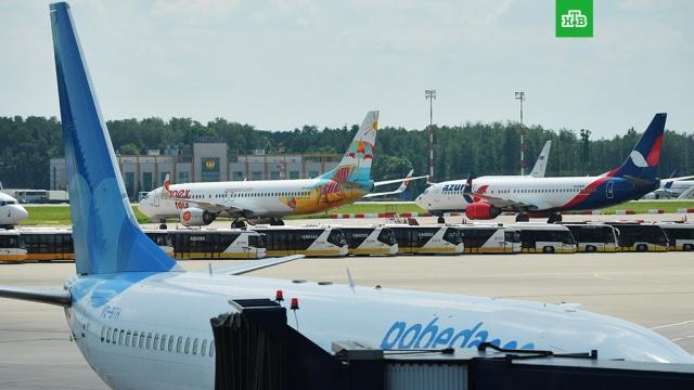Авиакомпаниям официально разрешили возвращать пассажирам ваучеры вместо денег.авиакомпании, авиация, коронавирус, эпидемия.НТВ.Ru: новости, видео, программы телеканала НТВ