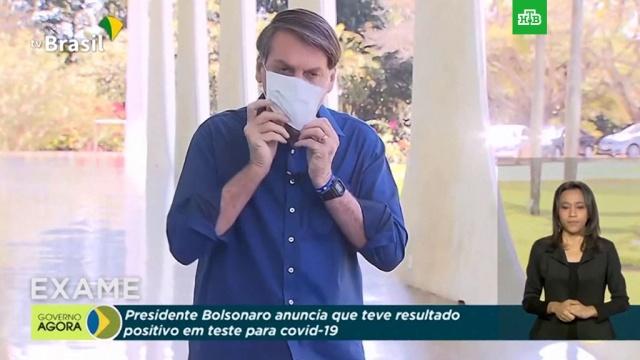 Снявшему маску президенту Бразилии скоронавирусом пригрозили судом.Бразилия, болезни, журналистика, коронавирус, скандалы, суды, эпидемия.НТВ.Ru: новости, видео, программы телеканала НТВ