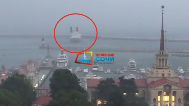Из-за урагана вСочи судно чуть не унесло вморе.Краснодарский край, корабли и суда, наводнения, погода, погодные аномалии, штормы и ураганы.НТВ.Ru: новости, видео, программы телеканала НТВ