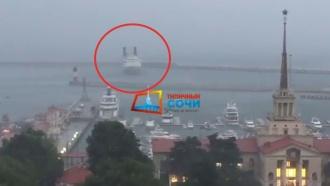 <nobr>Из-за</nobr> урагана вСочи судно чуть не унесло вморе