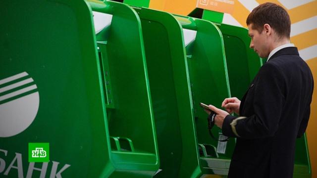 «Сбербанк» заработал на комиссиях от денежных переводов рекордную сумму.Сбербанк, Центробанк, банки, экономика и бизнес.НТВ.Ru: новости, видео, программы телеканала НТВ
