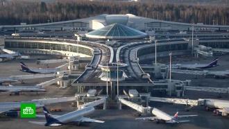 Международное авиасообщение могут возобновить вдва этапа
