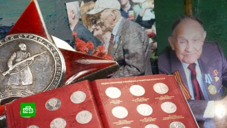 Замучившим 93-летнего ветерана братьям-садистам грозит пожизненное