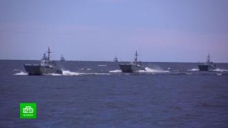 В Финском заливе прошла первая репетиция парада ВМФ