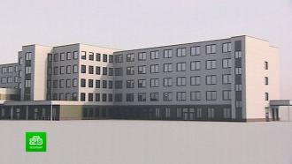 В Петербурге началось строительство нового корпуса для госпиталя ветеранов войн