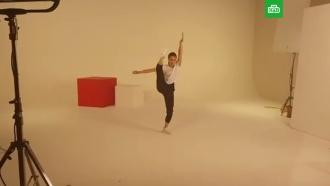 «Раскованная красотка»: Загитова показала зажигательный танец