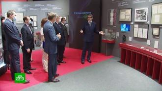 Нарышкин открыл выставку оНюрнбергском процессе