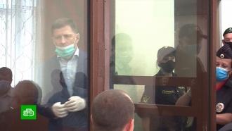 Губернатора Фургала арестовали за организацию убийств