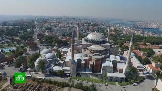 Эрдоган превратил собор Святой Софии вмечеть