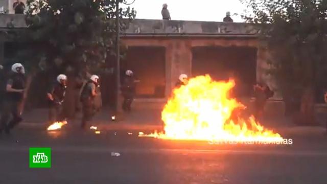 В Греции противники закона о демонстрациях закидали полицейских бутылками.Греция, демонстрации, законодательство, митинги и протесты, беспорядки.НТВ.Ru: новости, видео, программы телеканала НТВ