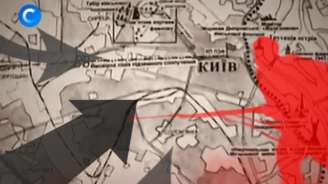 Город-герой: как Киев оказал сопротивление Гитлеру.Великая Отечественная война, Вторая мировая война, Гитлер, ЗаМинуту, Киев, Украина, войны и вооруженные конфликты.НТВ.Ru: новости, видео, программы телеканала НТВ