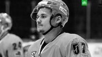 Молодой хоккеист «Южного Урала» умер во время тренировки.Нападающий орского «Южного Урала» Павел Крутий скончался в возрасте 23 лет.Оренбургская область, смерть, хоккей.НТВ.Ru: новости, видео, программы телеканала НТВ