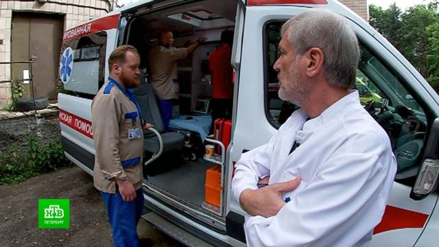 Ради расширения больницы частной скорой и двум медцентрам указали на дверь.Санкт-Петербург, больницы, коронавирус, медицина, эпидемия.НТВ.Ru: новости, видео, программы телеканала НТВ