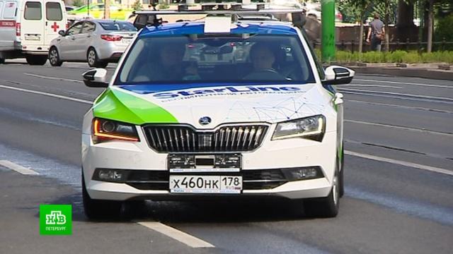 Первый беспилотный автомобиль Петербурга начали испытывать на оживленных улицах.Санкт-Петербург, автомобили, изобретения.НТВ.Ru: новости, видео, программы телеканала НТВ