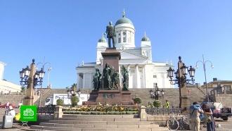 Финляндия не откроет границу для россиян до 11августа