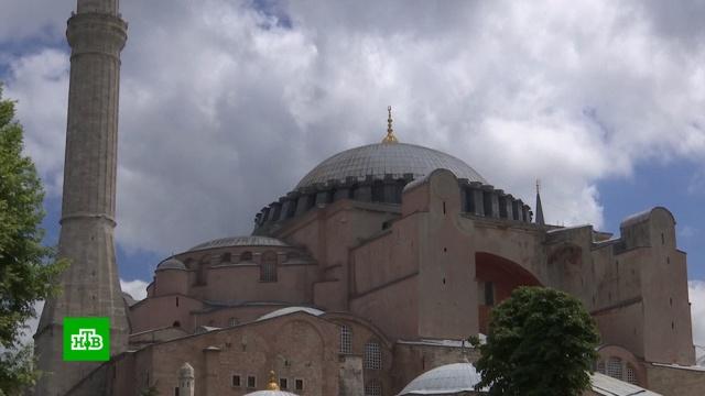 Вызов цивилизованному миру: кчему приведет превращение собора Святой Софии вмечеть.Турция, Эрдоган, ЮНЕСКО, выставки и музеи, ислам, религия.НТВ.Ru: новости, видео, программы телеканала НТВ