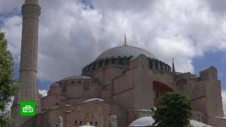 Вызов цивилизованному миру: кчему приведет превращение собора Святой Софии вмечеть