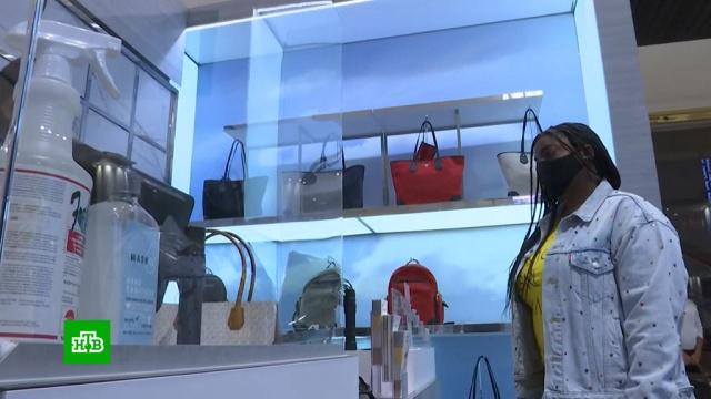США ввели 25-процентные пошлины на французские сумки и косметику.США, Трамп Дональд, Франция, налоги и пошлины, торговля, экспорт.НТВ.Ru: новости, видео, программы телеканала НТВ