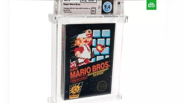Картридж с Super Mario продали с молотка за рекордные 114 тыс. долларов.На аукционе Heritage Auctions картридж с видеоигрой Super Mario Bros. 1985 года выпуска продали за 114 тысяч долларов США, пишет The Verge.США, аукционы, компьютерные игры.НТВ.Ru: новости, видео, программы телеканала НТВ