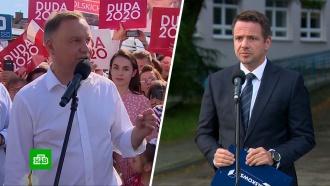 Лакмусовая бумага: за выборами президента Польши следит весь Евросоюз