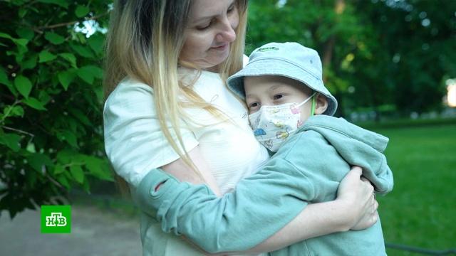 Артёму из Санкт-Петербурга нужен курс спасительной иммунотерапии.SOS, благотворительность, дети и подростки, онкологические заболевания.НТВ.Ru: новости, видео, программы телеканала НТВ
