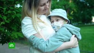 Артёму из <nobr>Санкт-Петербурга</nobr> нужен курс спасительной иммунотерапии