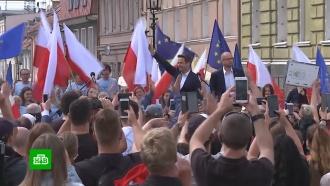 Выборы президента Польши: кандидаты сражаются за голоса националистов и радикалов.НТВ.Ru: новости, видео, программы телеканала НТВ