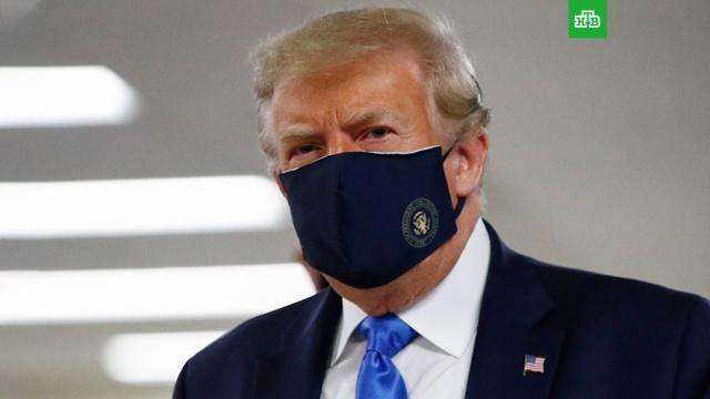 «Герой вестерна»: Трамп впервые сначала пандемии появился вмаске.США, Трамп Дональд, карантин, коронавирус, образование, эпидемия.НТВ.Ru: новости, видео, программы телеканала НТВ